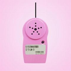 YJM-31時安達®防觸電預警器