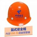 YJM-4系列时安达®防触电预