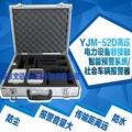 YJM-52/53高压电力设备