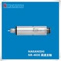 NSK日本進口無碳刷馬達軸承高速主軸NR-403E主軸NAKANISHI中西 1