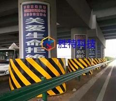 CFR 高速鐵路橋涵防公路車輛撞擊裝置