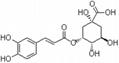 Eucommin leaf extract chlorogenic acid 98%