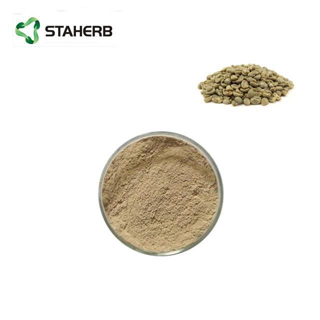 绿咖啡豆绿原酸green coffee bean extract chlorogenic acid 1