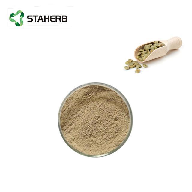 绿咖啡豆绿原酸green coffee bean extract chlorogenic acid 2