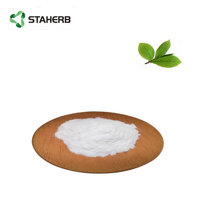 alpha - arbutin98% 2