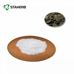 Griffonia Seed Extract Powder 5-HTP