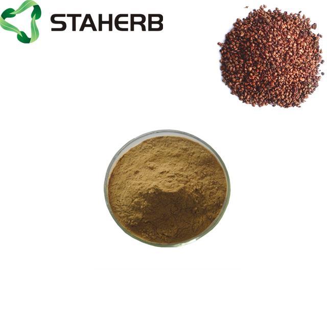 葡萄籽提取物grape seed extract OPC 95% 2
