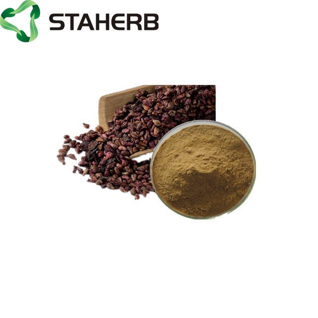 葡萄籽提取物grape seed extract OPC 95% 3