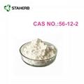 γ-aminobutyric acid GABA