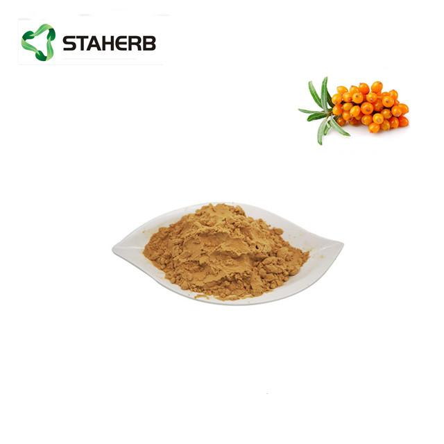 Sea buckthorn fruit extract Total Flavonoids of Hippophae 1