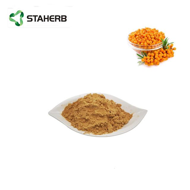 Sea buckthorn fruit extract Total Flavonoids of Hippophae 2