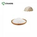 燕窝提取物燕窝酸 cubilose extract 98% sialic acid