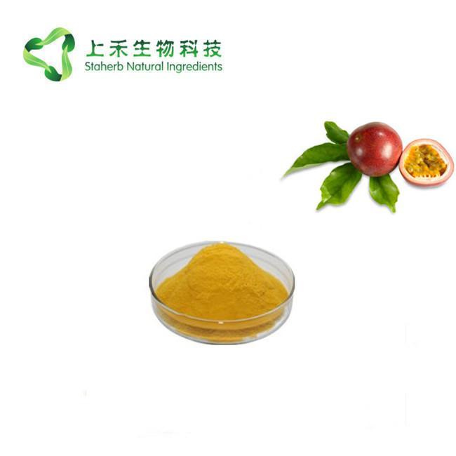 passion fruit powder  1