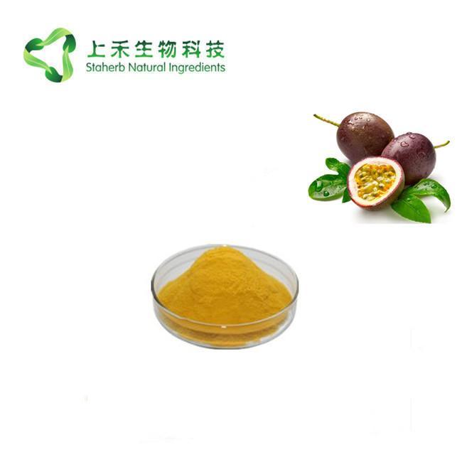 passion fruit powder  2