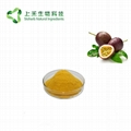 百香果粉 passion fruit powder