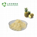 菠萝果粉 Pine apple fruit powder