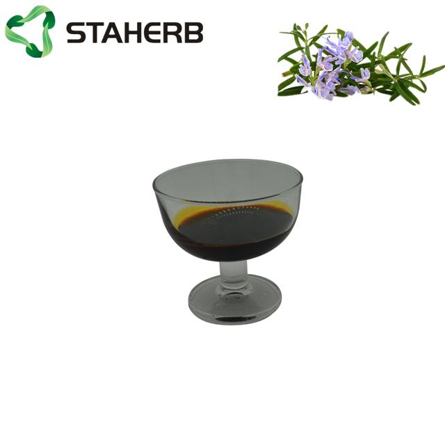 rosemary oil of carnosic oil 1