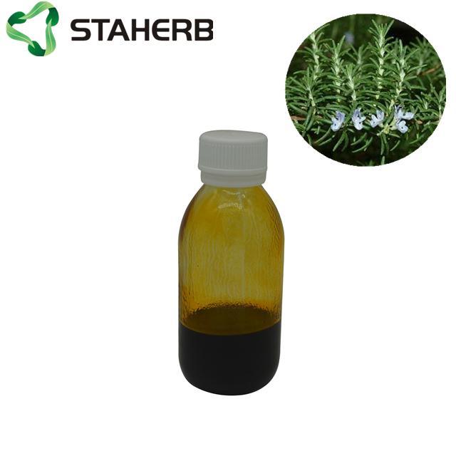 rosemary oil of carnosic oil 2