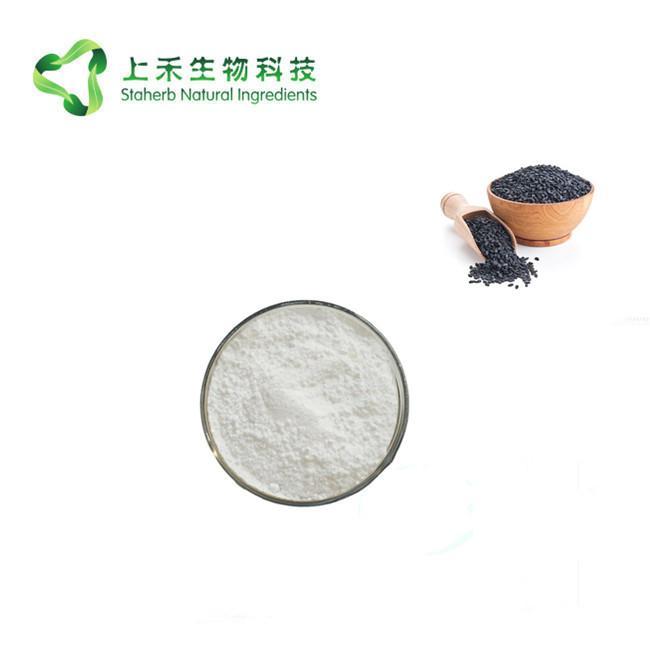 black sesame seed extract Sesamin powder 1