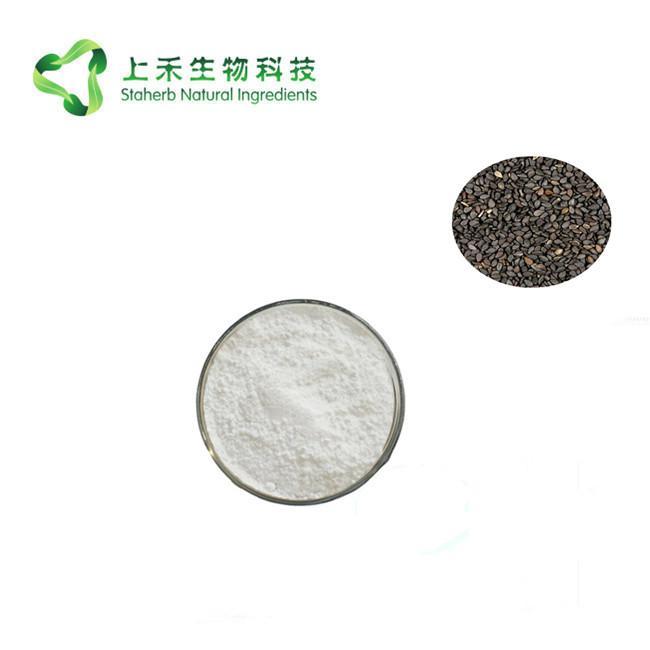 black sesame seed extract Sesamin powder 2