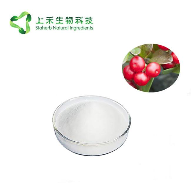 bearberry extract Alpha Arbutin Powder 99% for cosmetics 1