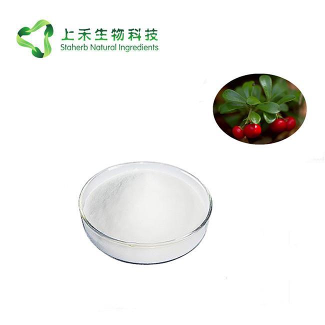 bearberry extract Alpha Arbutin Powder 99% for cosmetics 2