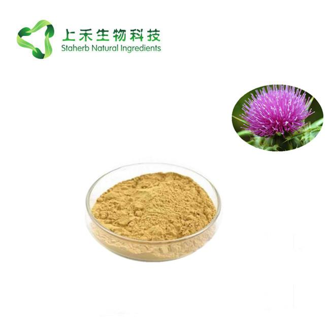 milk thistle seed extract  3