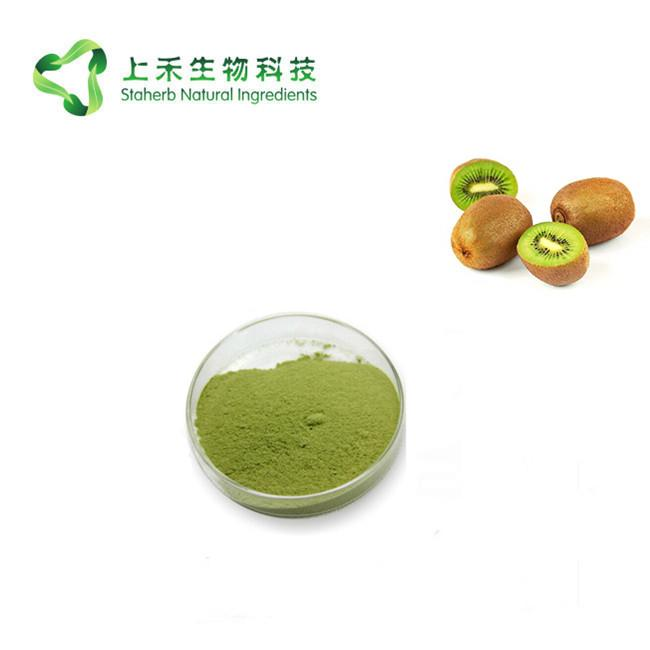 kiwi fruit juice powder 1