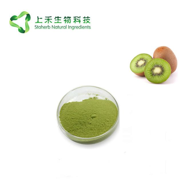 kiwi fruit juice powder 3