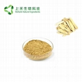Astragalus root extract polysaccharide 30%
