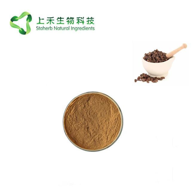 Danshen Root Extract Salvia Miltiorrhiza Root Extract