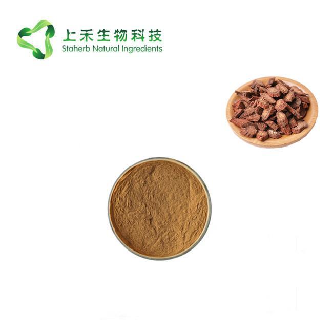 Danshen Root Extract Sa  ia Miltiorrhiza Root Extract 3
