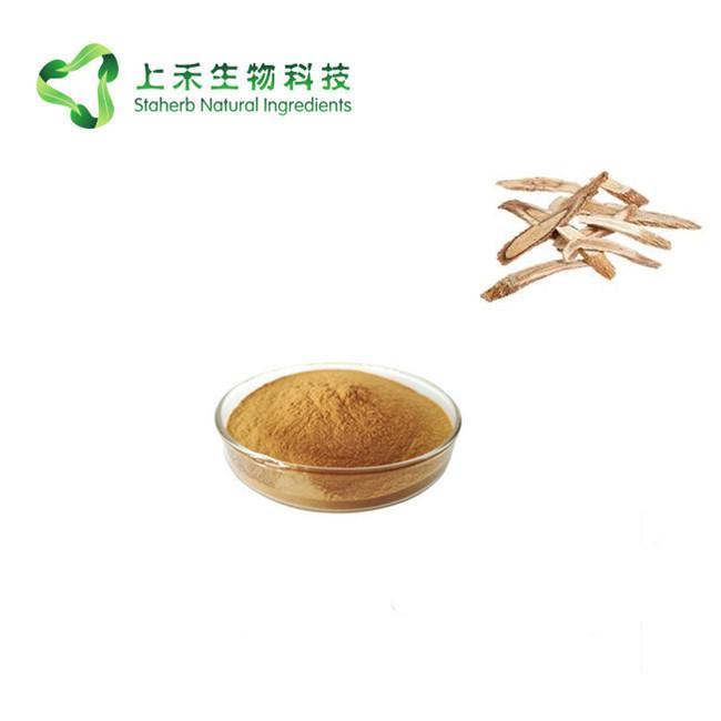 indigowoad root extract Radix isatidis Extract powder 2