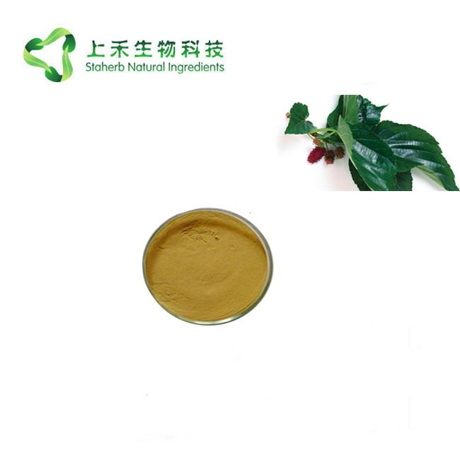 mulberry leaf extract 1-DNJ 1