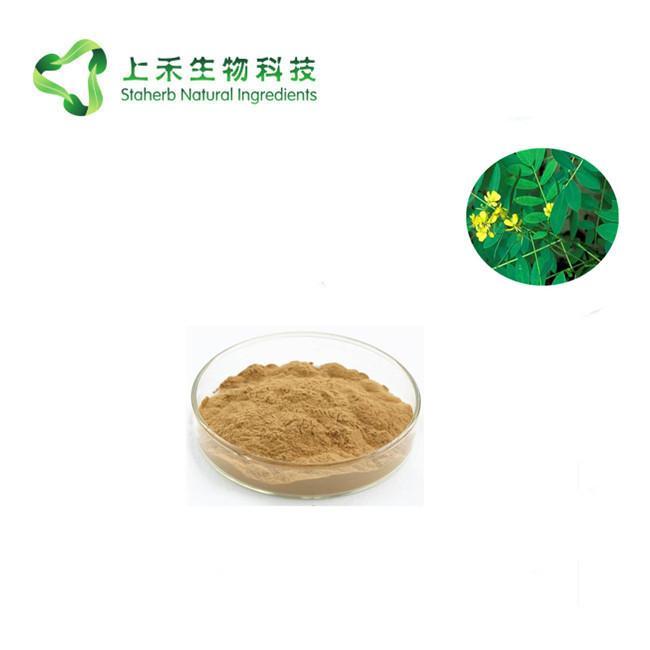 senna leaf extract 1