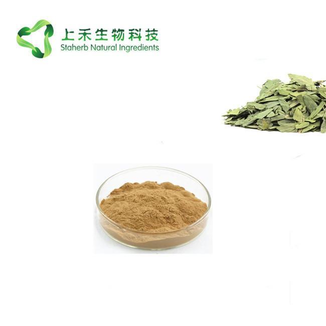 senna leaf extract 3
