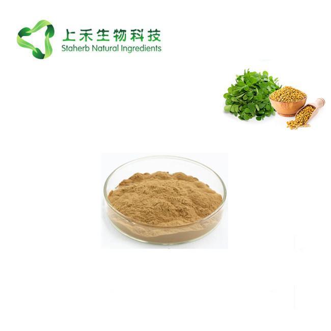 fenugreek seed extract trigonellinelline 1