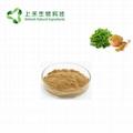 fenugreek seed extract trigonellinelline