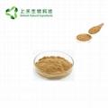 fenugreek seed extract trigonellinelline 3