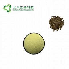 Camptotheca Seed Extract