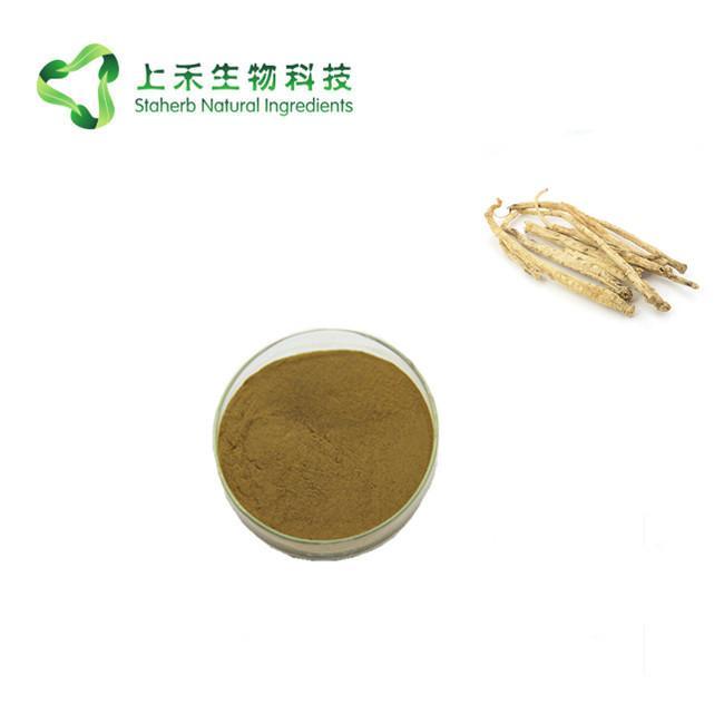 Sa  ia Miltiorrhiza Root Extract 1