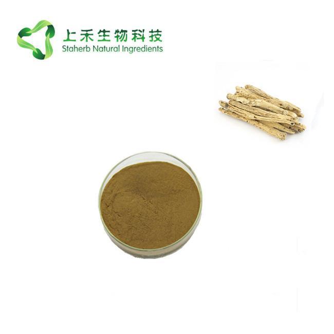 Sa  ia Miltiorrhiza Root Extract 2