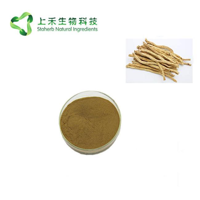 Sa  ia Miltiorrhiza Root Extract 3