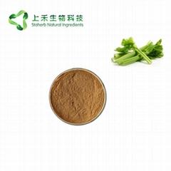 Celery seed extract powd