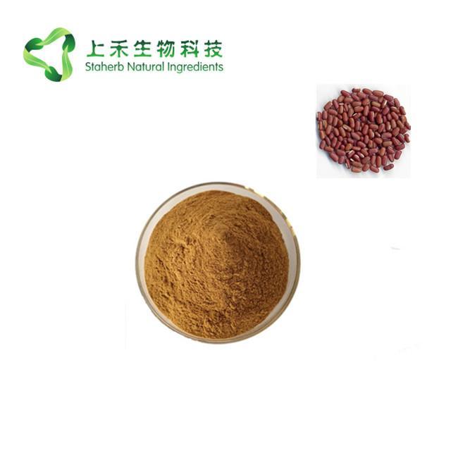 rice bean extract