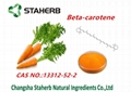 Carrot Extract Beta carotene