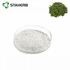 桃叶珊瑚甙 98% Aucuboside 98%