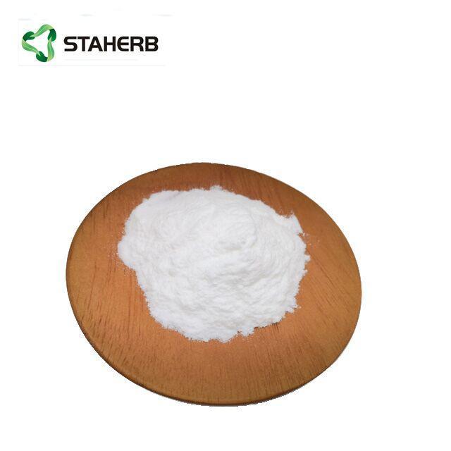 Cosmetic material glutathione