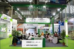 2019上海国际洁净技术及防静电产品展览会
