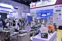 2020上海工业互联网展
